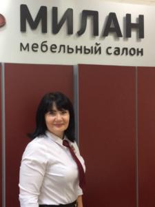 Продавец консультант Наталья