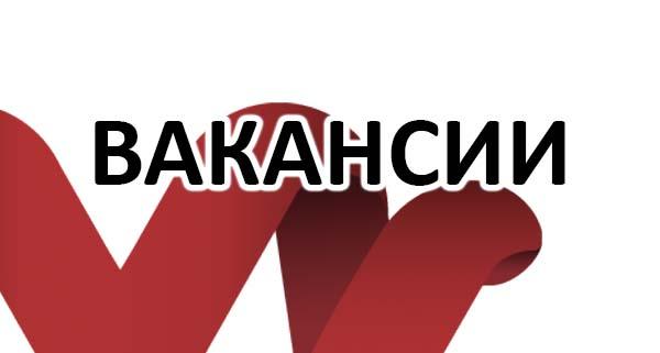 Вакансии сети мебельных салонов Милан в Калининграде и области