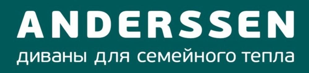 Андерсен в Калининграде