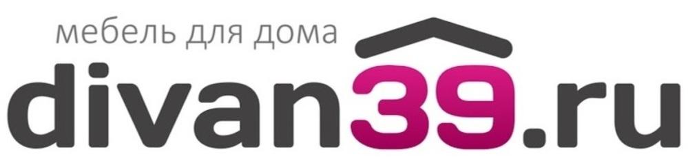 Диван 39 в Калининграде
