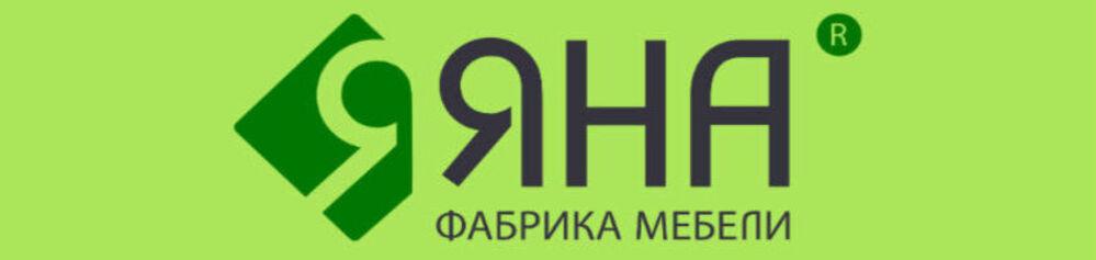 Яна мебель в Калининграде