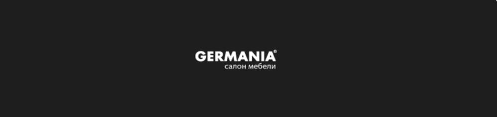 Germania мебель в Калининграде