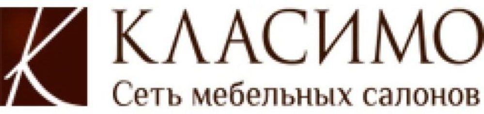 Класимо в Калининграде