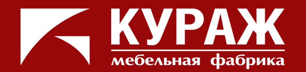 Кураж в Калининграде