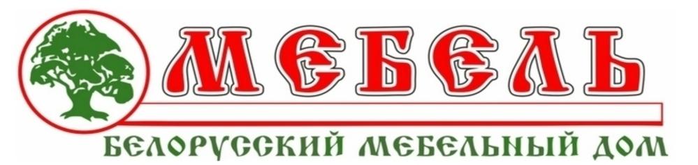Белорусский мебель дом в Калининграде