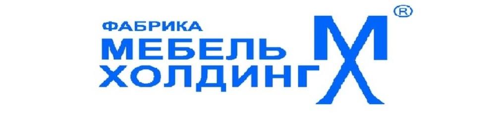 Мебель Холдинг в Калининграде