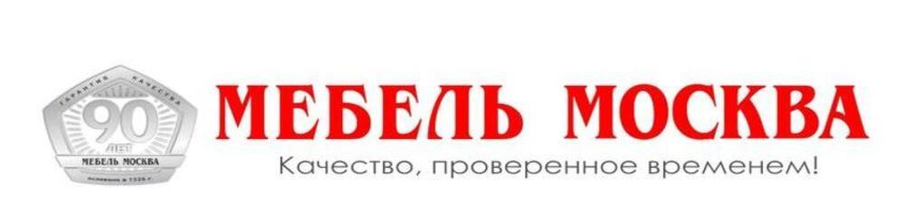 Мебель Москва в Калининграде
