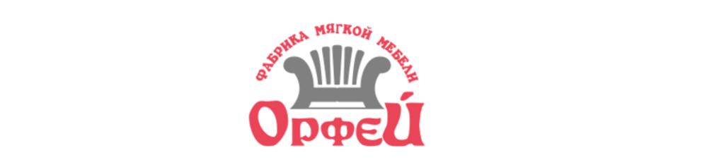 Орфей в Калининграде