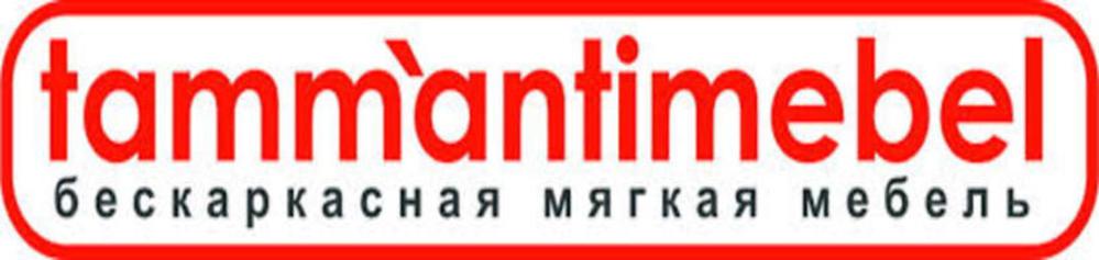 Tamm antimebel в Калининграде