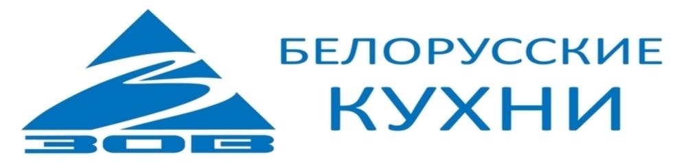 Кухни ZOV в Калининграде
